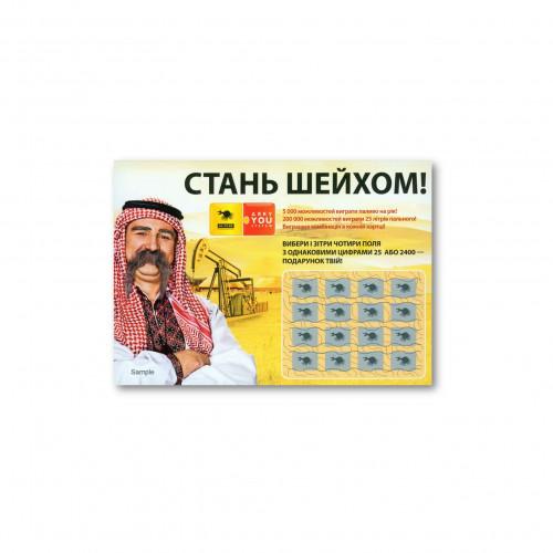 KLO promotion hrací karta zadní strana