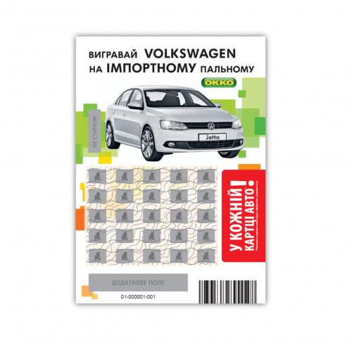 Okko hrací karta Volkswagen zadní strana