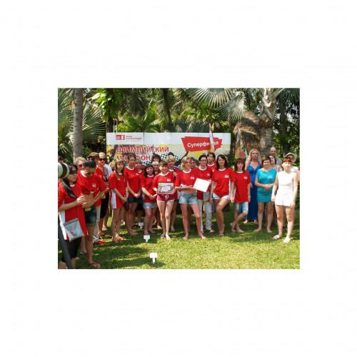 Home Credit promotion - účastníci